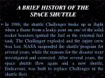 a brief history of the space shuttle6