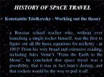history of space travel4