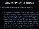 history of space travel5