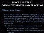 space shuttle communications and tracking