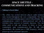 space shuttle communications and tracking1