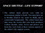 space shuttle life support