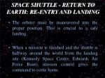 space shuttle return to earth re entry and landing