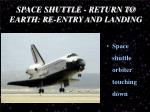 space shuttle return to earth re entry and landing2