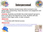 interpersonal1