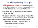 the ability to pay principle