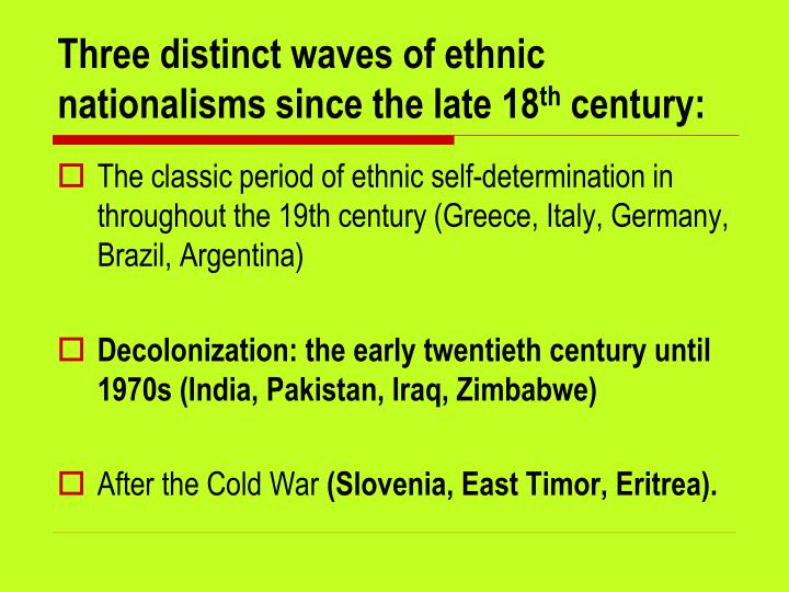 an analysis of the inter ethnic conflicts since the cold war Containing fear the origins and management of ethnic conflict cold war, a wave of ethnic conflict has swept across david a lake and donald rothchild since the end of.