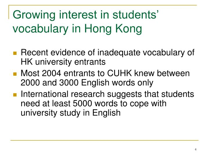 Growing interest in students' vocabulary in Hong Kong
