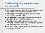 review of quality measurement assessments