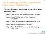 22 4 4 creating a client to consume the hugeinteger web service