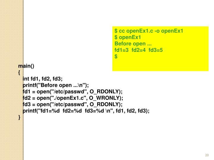 $ cc openEx1.c -o openEx1