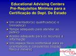 educational advising centers pr requisitos m nimos para a certifica o do dept de estado