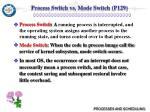 process switch vs mode switch p129