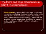 the forms and basic mechanisms of body t 0 increasing cont1