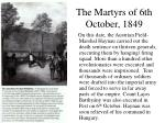 the martyrs of 6th october 1849