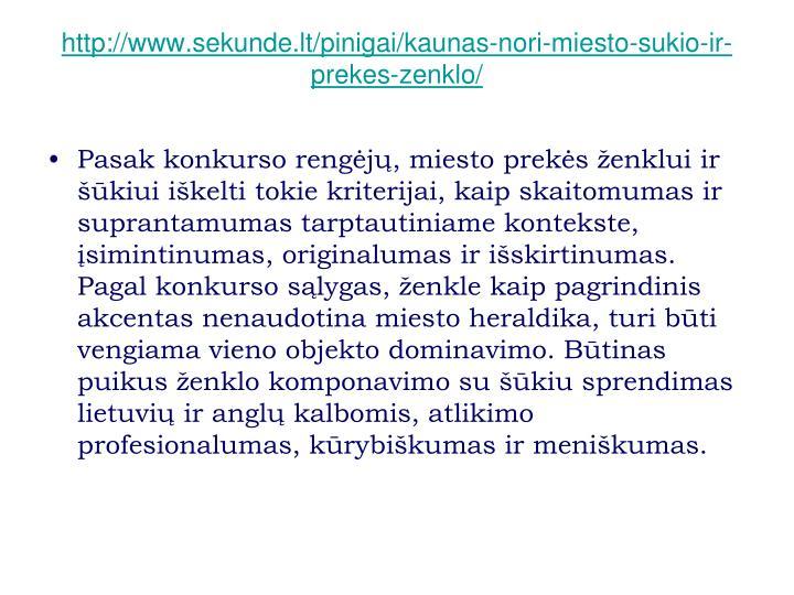 http://www.sekunde.lt/pinigai/kaunas-nori-miesto-sukio-ir-prekes-zenklo/