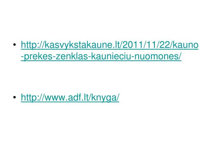 http://kasvykstakaune.lt/2011/11/22/kauno-prekes-zenklas-kaunieciu-nuomones/