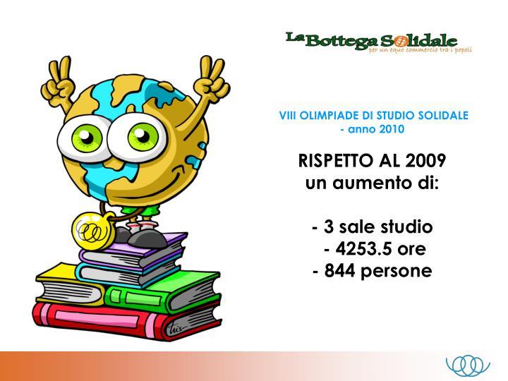 VIII OLIMPIADE DI STUDIO SOLIDALE