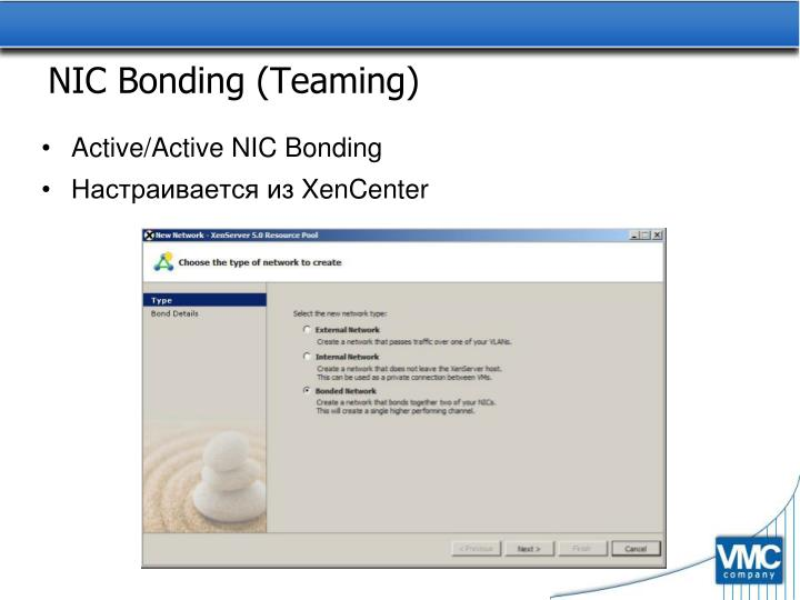 NIC Bonding (Teaming)