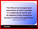 mobile phone applications new advertising medium