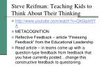 steve reifman teaching kids to think about their thinking