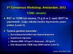 3 rd consensus workshop amsterdam 20123
