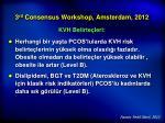 3 rd consensus workshop amsterdam 20125