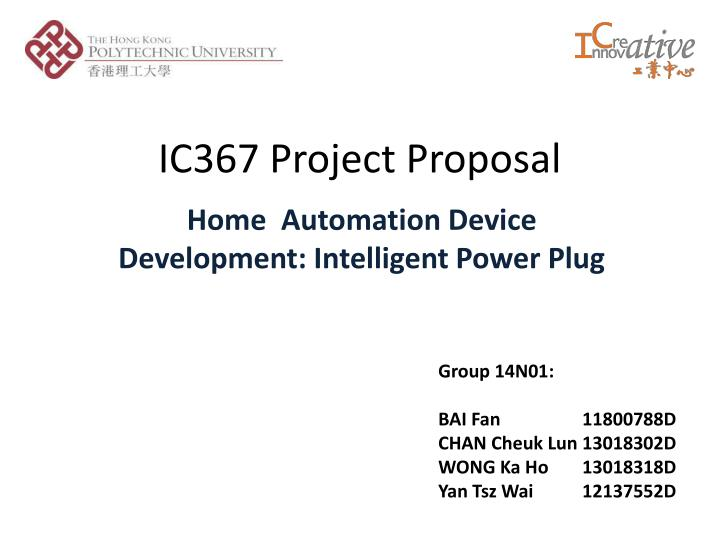 Ic367 project proposal