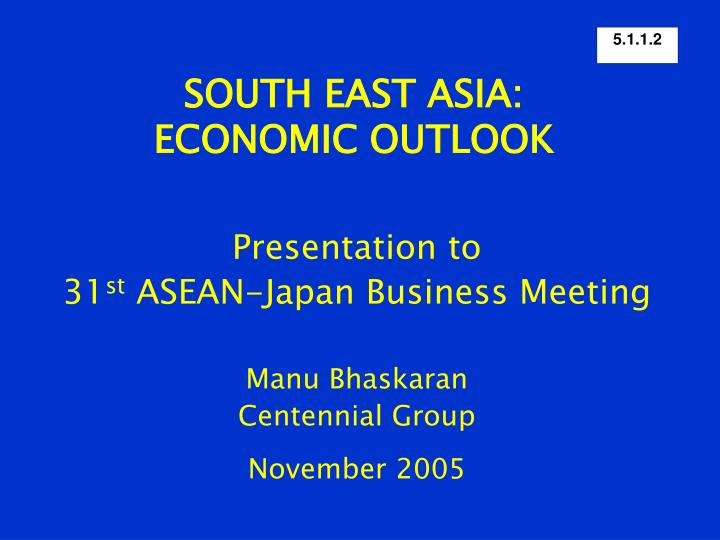 south east asia economic outlook n.