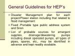 general guidelines for hep s2