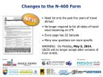 changes to the n 400 form