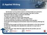 i applied writing