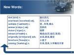 new words2