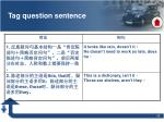 tag question sentence