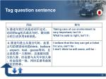 tag question sentence1
