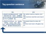 tag question sentence2