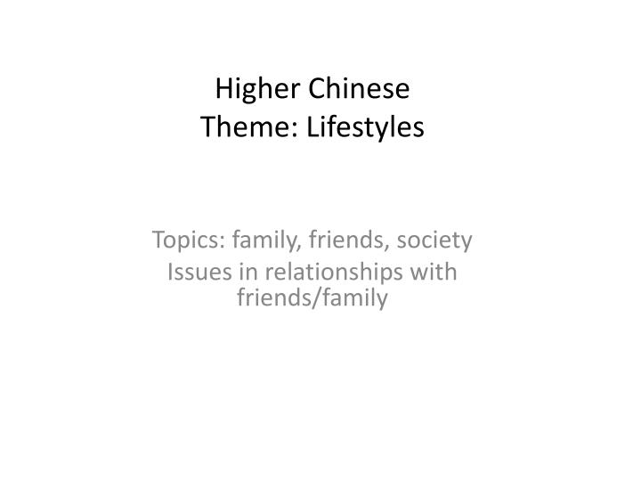 higher chinese theme lifestyles n.