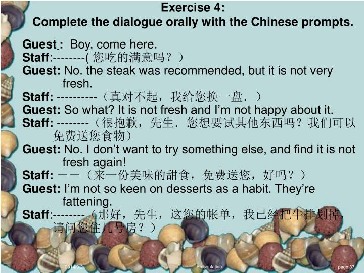 english oral dialog Ok recently i've been getting a few e-mails and also comments on english corner's fb page regarding oral test and also ideas on example english dialog oral test .