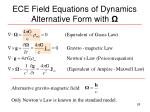ece field equations of dynamics alternative form with