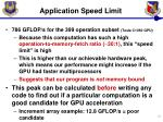 application speed limit