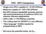 cpu gpu comparison