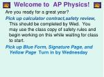 welcome to ap physics1
