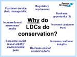 why do ldcs do conservation