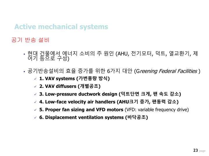 Active mechanical systems