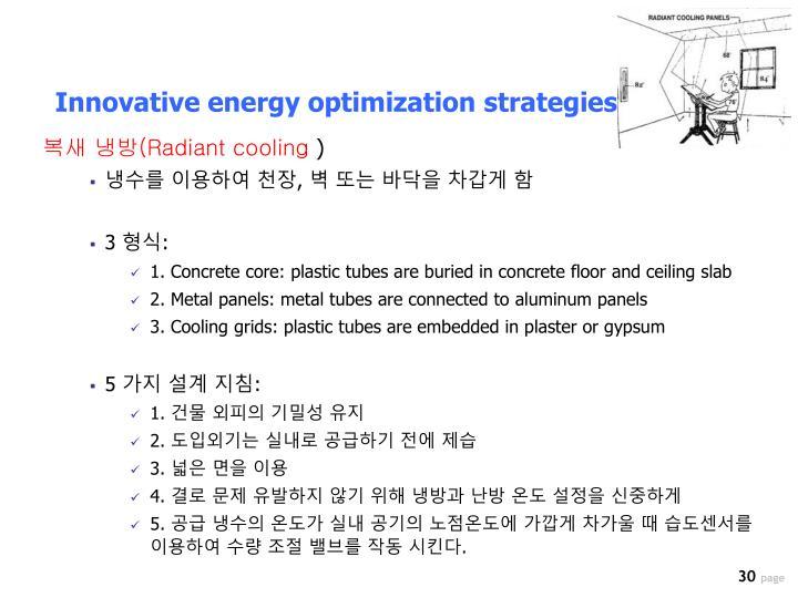 Innovative energy optimization strategies