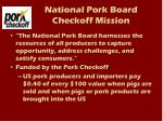 national pork board checkoff mission