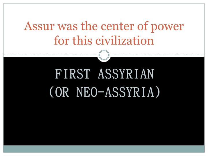 assur was the center of power for this civilization