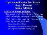 operational plan for peer review stage i planning sample selection