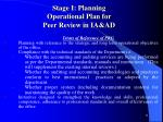 stage i planning operational plan for peer review in ia ad