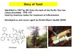 story of taxol